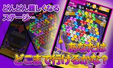 バブルキャット - 無料パズルゲームアプリのおすすめ画像3