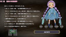 【謎解き論理クイズ】論理的な少女のおすすめ画像3