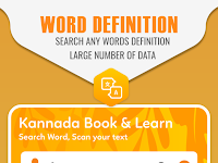 Download Diagram Meaning In Kannada PNG