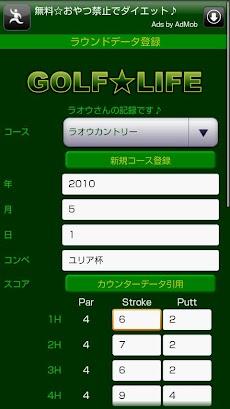ゴルフ★ライフのおすすめ画像4