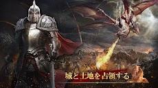 帝国の衝突:目覚めた文明のおすすめ画像5