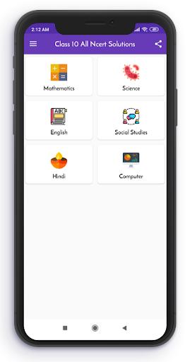 Class 10 NCERT Solutions Offline  screenshots 1