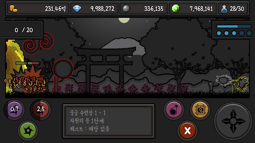 uc5b4uc314uc2e02(Assassin2) 2.0.6 screenshots 5