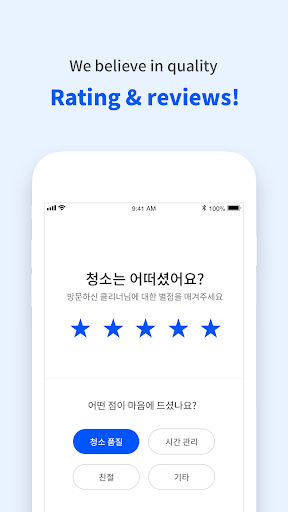 Miso - #1 Home Service App, Cleaning, Moving apktram screenshots 8