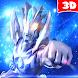 Ultrafighter3D:ゼロレジェンドファイティングヒーローズ