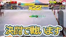 Fishing Clashのおすすめ画像4