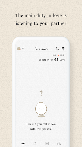 Sumone - Couple Diary android2mod screenshots 3