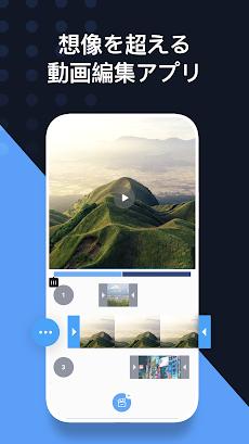 Filmr動画&画像編集アプリ:フィルターやトランジションのおすすめ画像1