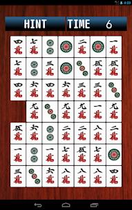 四川省パズル 6