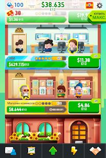 Cash, Inc. Fame & Fortune Game Screenshot