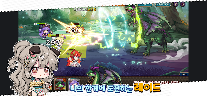 Mod Game LUTIE SAGA for Android