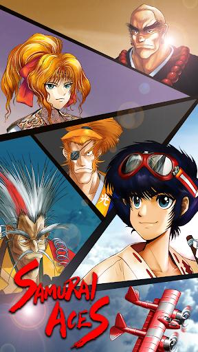 Samurai Aces: Tengai Episode1  screenshots 1