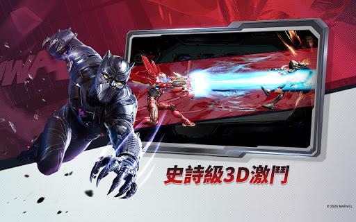 漫威對決 screenshot 20