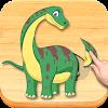 재미 있은 공룡 퍼즐 게임, 풀 버전.