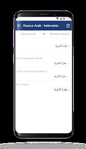 تحميل Kamus Al-Munawwir للاندرويد apk مجانا 4