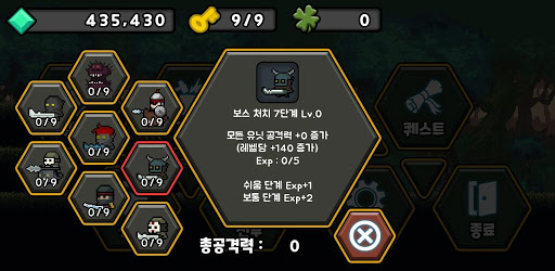 uc5d8ud504 ud0a4uc6b0uae30 1.5.6 screenshots 4