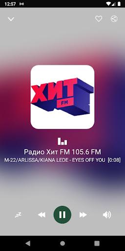 kyrgyzstan radio stations screenshot 3