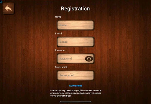 Online Belka Card Game  Screenshots 18