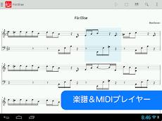 MIDI 楽譜のおすすめ画像3