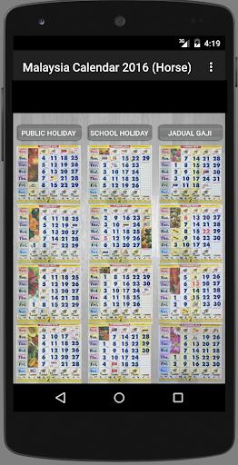 Malaysia Calendar (Horse)  screenshots 1