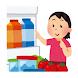みんなで冷蔵庫管理 - Androidアプリ