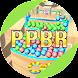 パトルプッシャー Building Rush【メダルゲーム】 - Androidアプリ