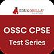 OSSC CPSE Mock Tests for Best Results Download on Windows