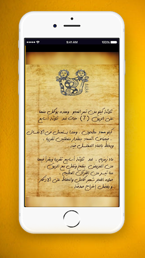siher halal  Screenshots 7