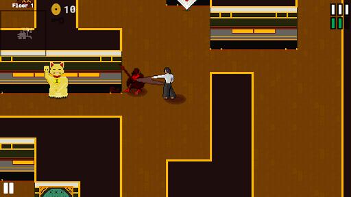 vagrant sword screenshot 1
