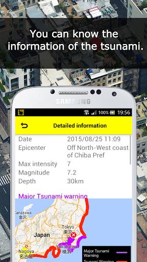 Yurekuru Call apktram screenshots 5