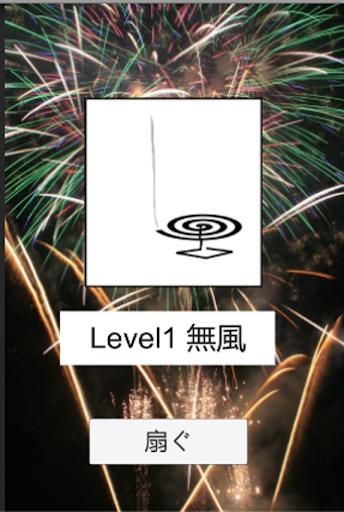 uchiwa screenshot 2