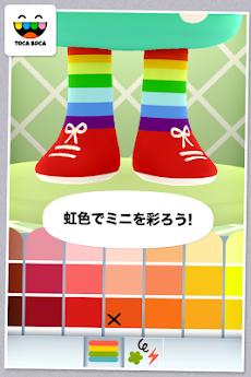 トッカ・ミニ (Toca Mini)のおすすめ画像4