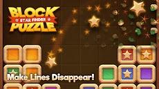 Block Puzzle: Star Finderのおすすめ画像3