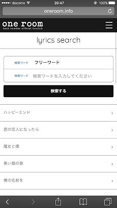 back numberのおすすめ画像3