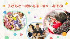 NHK キッズのおすすめ画像2