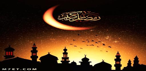 رمضان في عمان 2021 APK 0