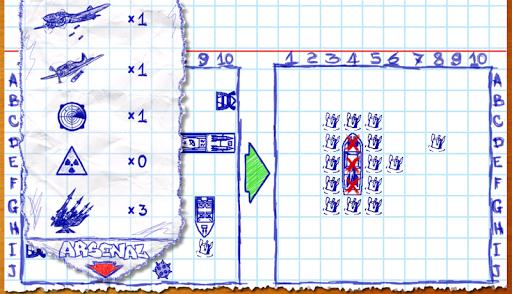 Sea Battle  Screenshots 14