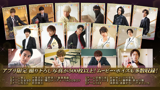 PRINCE OF LEGEND LOVE ROYALE apkdebit screenshots 5