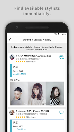 StyleMap screenshot 7