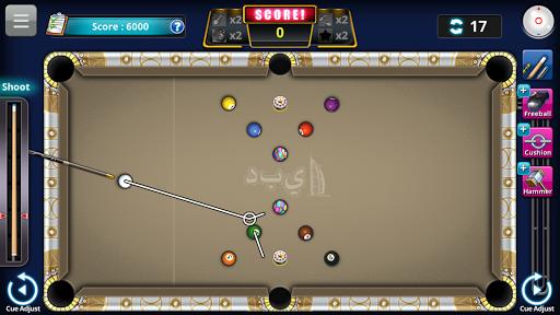 Pool 2021 Free : Play FREE offline game screenshots 5