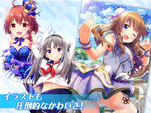 オルタナティブガールズ2<VR対応 美少女 RPGゲーム> 5.5.0 screenshots 2