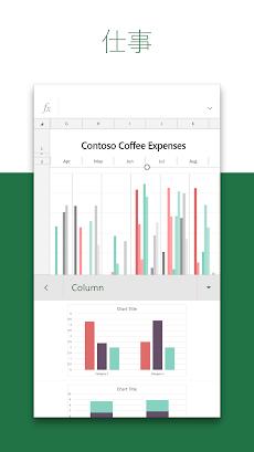 Microsoft Excel: スプレッドシート閲覧、編集、作成のおすすめ画像3