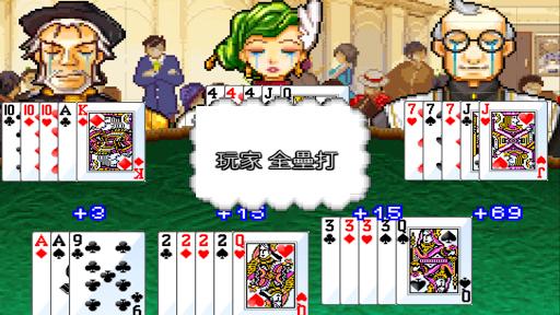 Shanghai 13 Poker screenshots 13