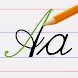 Kids Cursive Writing - Learn Cursive Handwriting - Androidアプリ