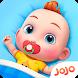 Super JoJo:赤ちゃんのお世話