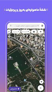 Image For بلد - مسیریاب، نقشه، راهنمای شهری - Balad Versi 4.38.1-x86_64 12