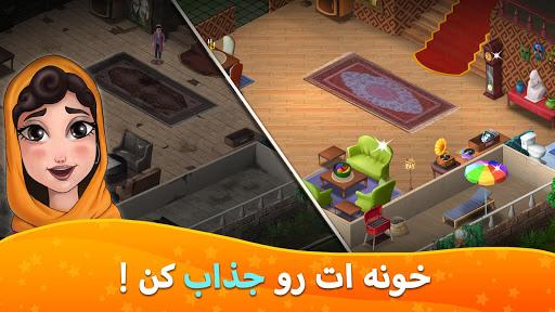 Baghe Negar - u0628u0627u063a u0646u06afu0627u0631 1.5.2 screenshots 3