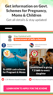 India's #1 Pregnancy,Parenting & Baby Products App 3.0.8.87 Screenshots 7