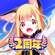 猫とドラゴン【ギルドで仲間と一緒に協力プレイ♪ かんたん操作で本格リアルタイムバトルRPG】