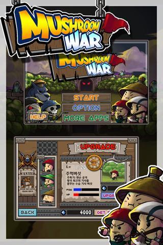 Mushroom War screenshots 1